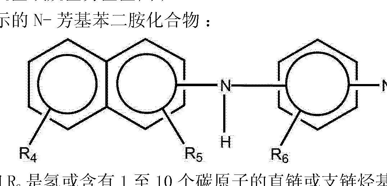 Figure CN102822216AC00032