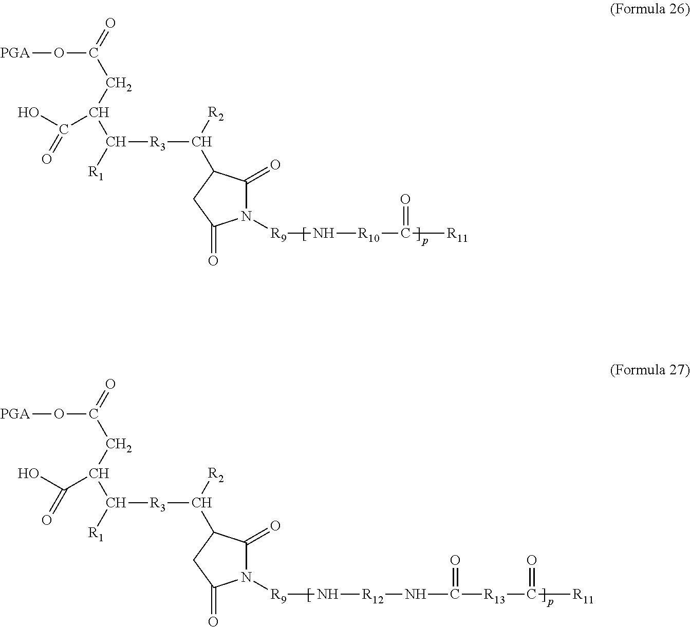 Figure US09714318-20170725-C00018