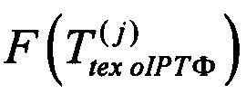 Figure 00000048