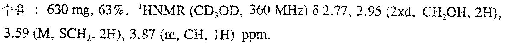Figure 112001027173353-pct00008