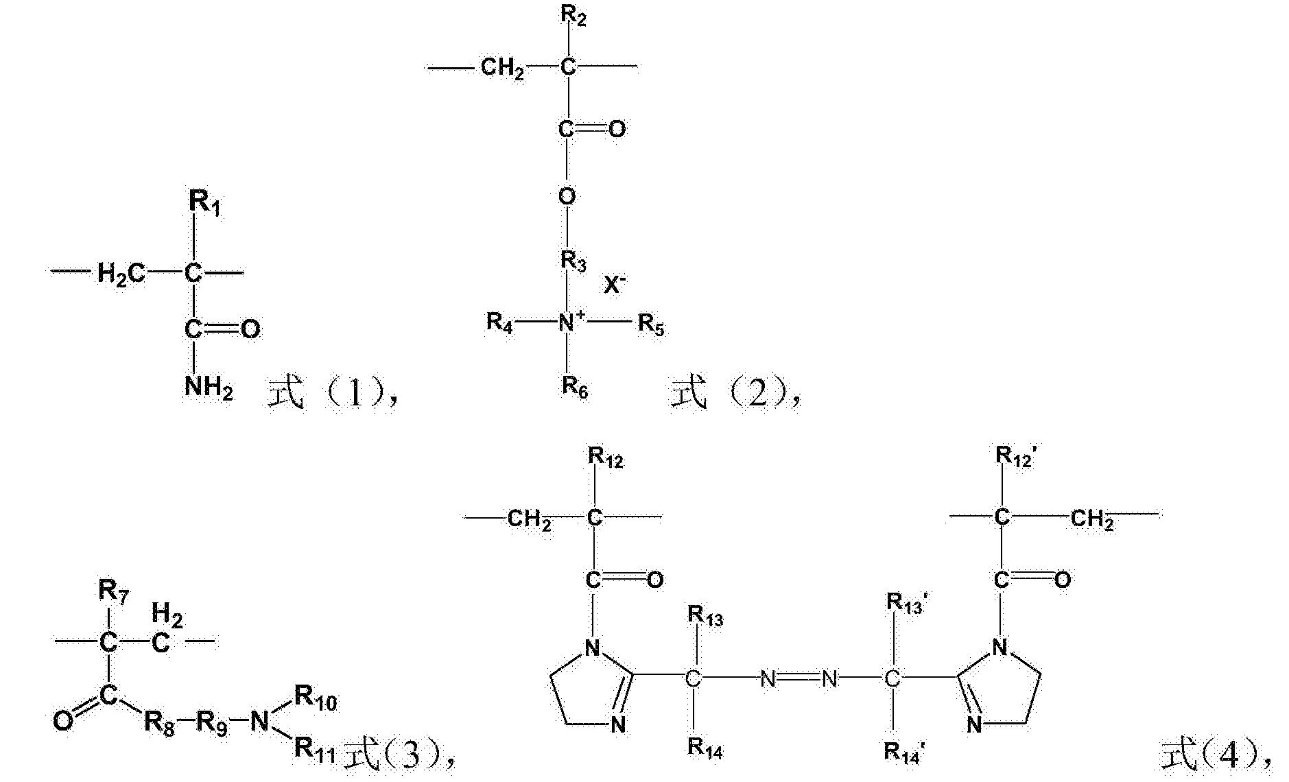 Figure CN104250337BC00021