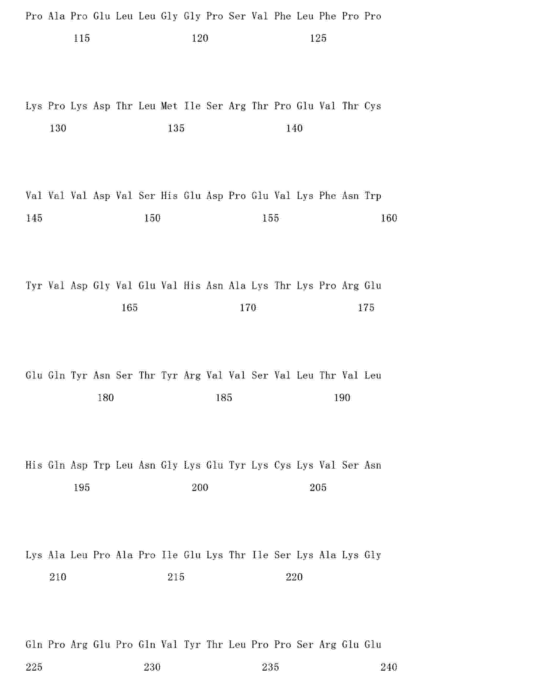 Figure CN103145838AD01051