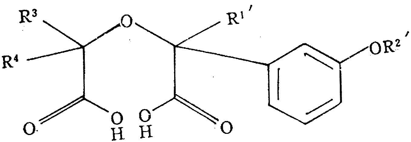 Figure kpo00012