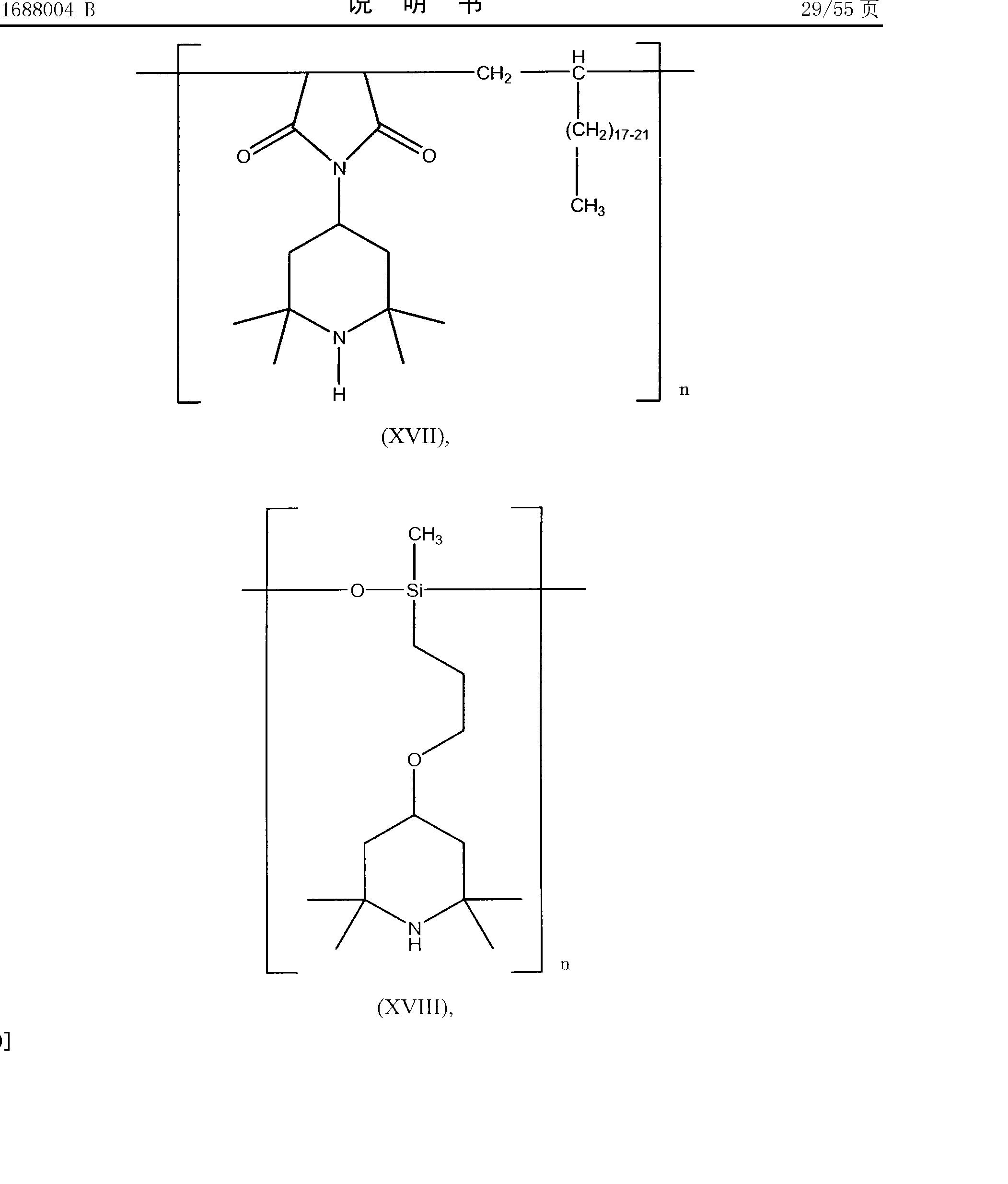 Figure CN101688004BD00471