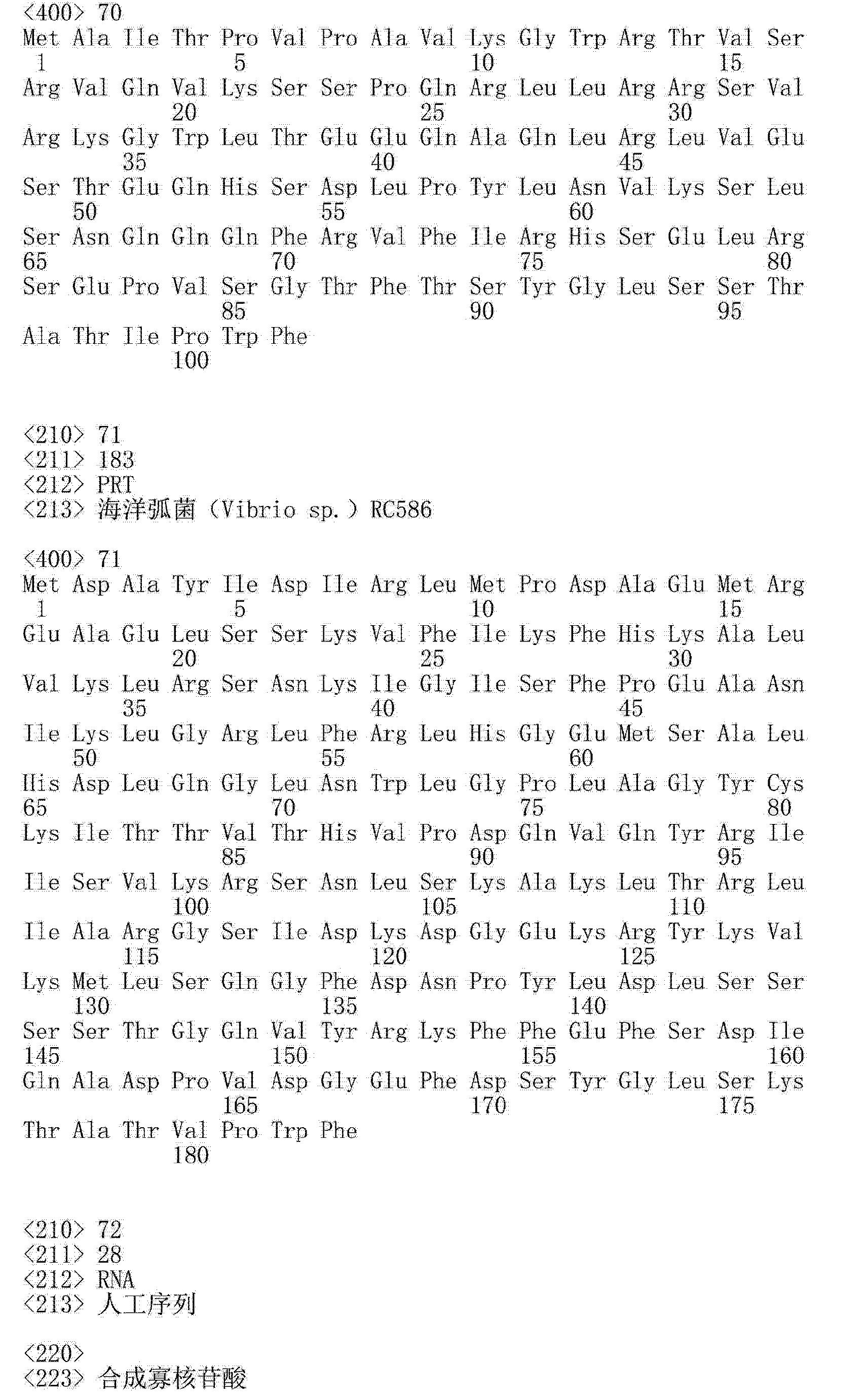 Figure CN103038338AD00691