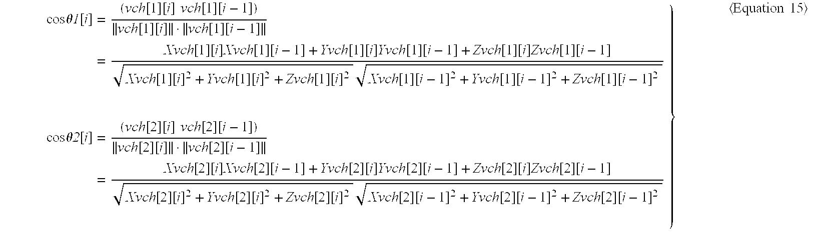 Figure US06256400-20010703-M00012