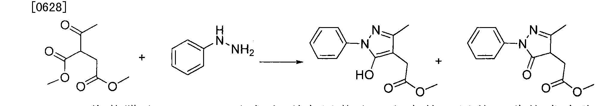 Figure CN102036955BD00941