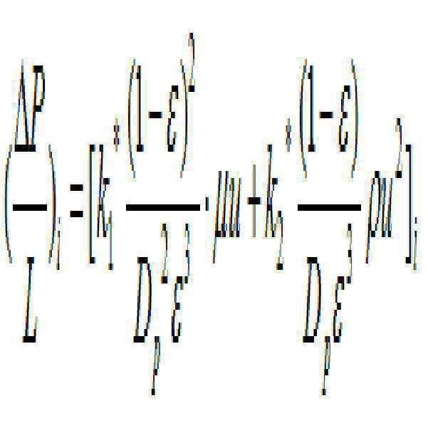 Figure 112018115775537-pct00132