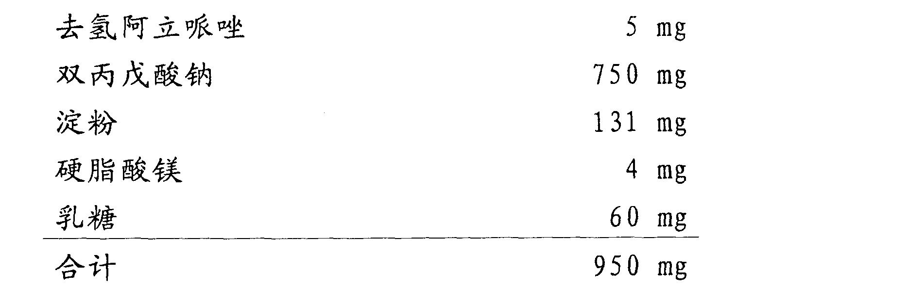 Figure CN102172402AD00241
