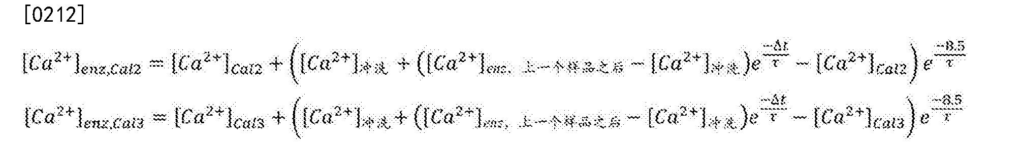 Figure CN107810409AD00184