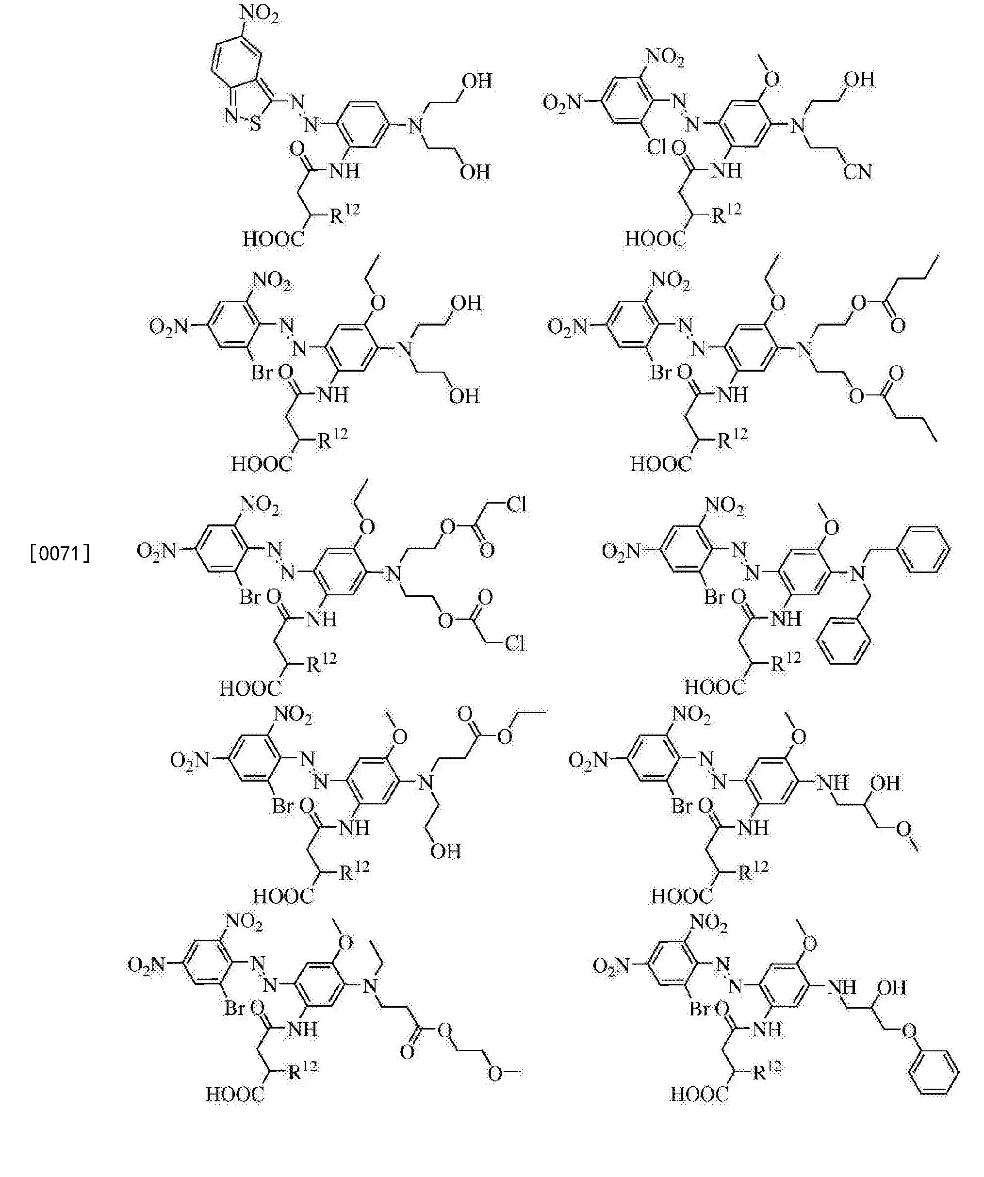 Figure CN104350106BD00131