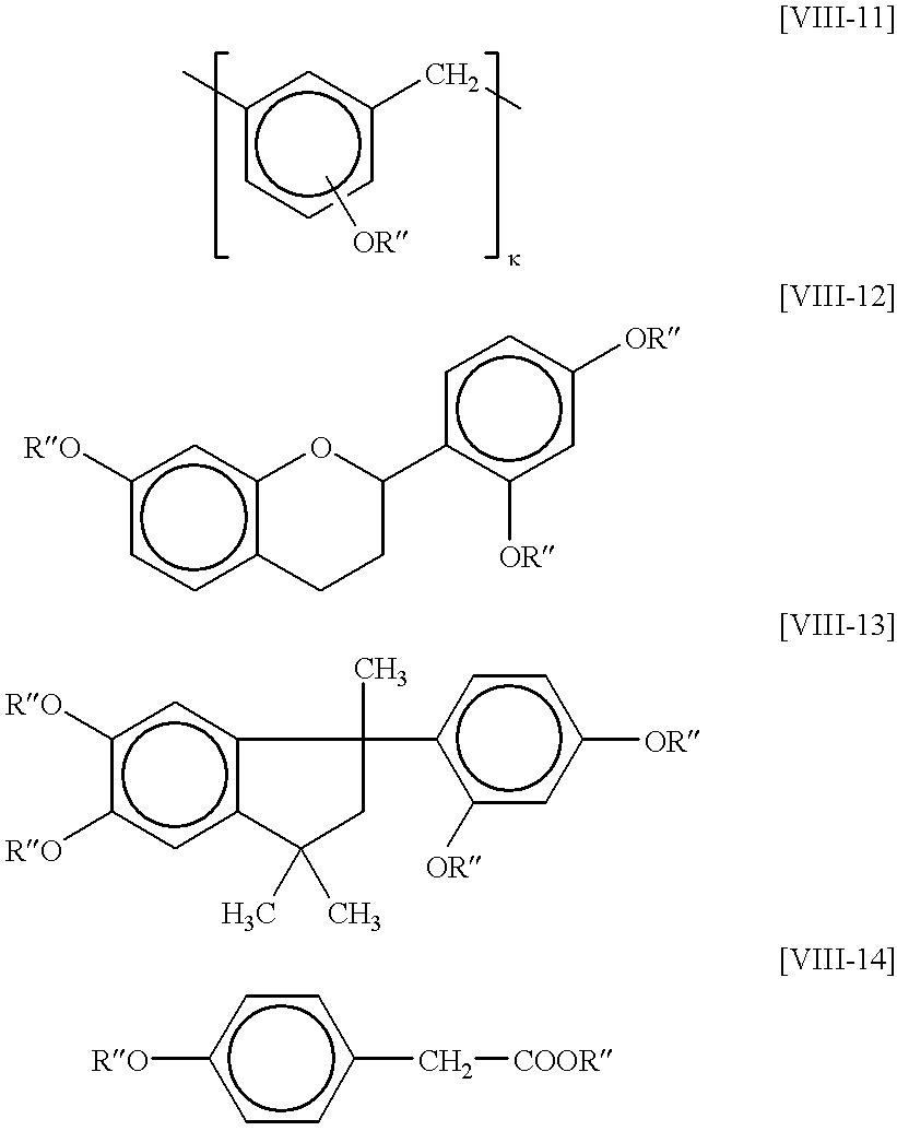 Figure US06309796-20011030-C00056