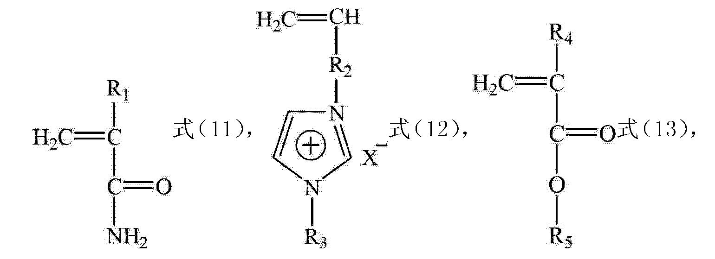 Figure CN103570865AC00032