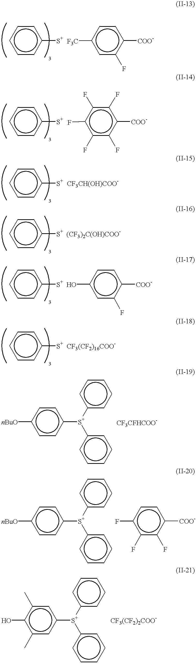 Figure US06485883-20021126-C00008