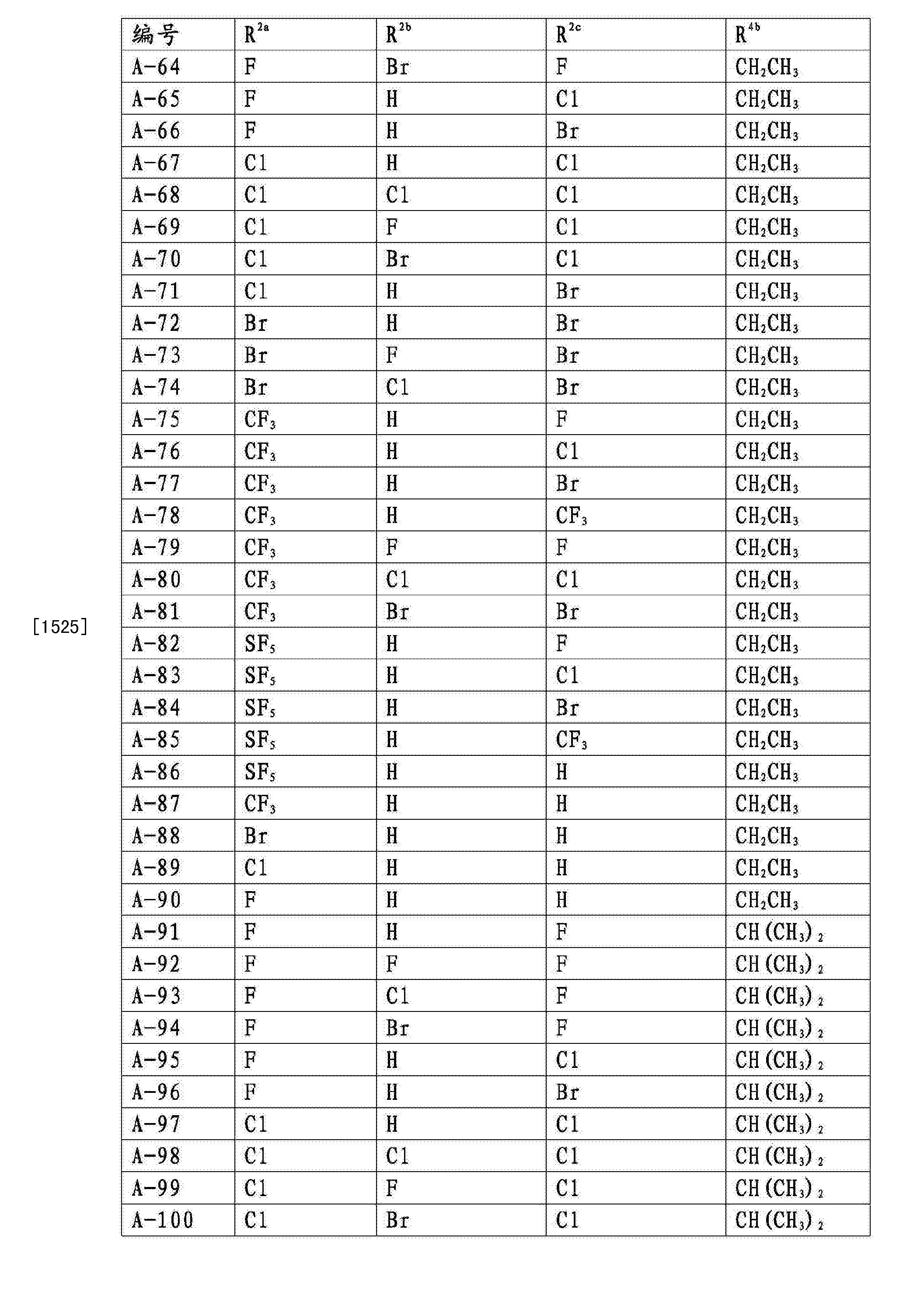 Book.antiqua 0194 Font