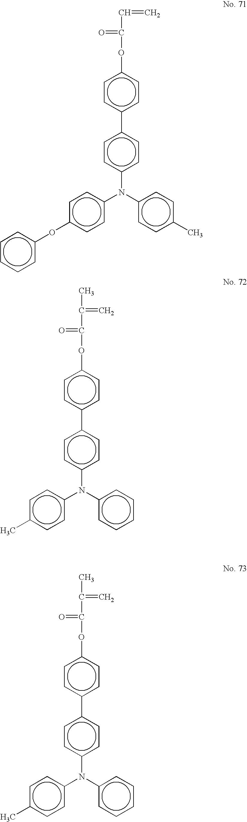 Figure US20050158641A1-20050721-C00037