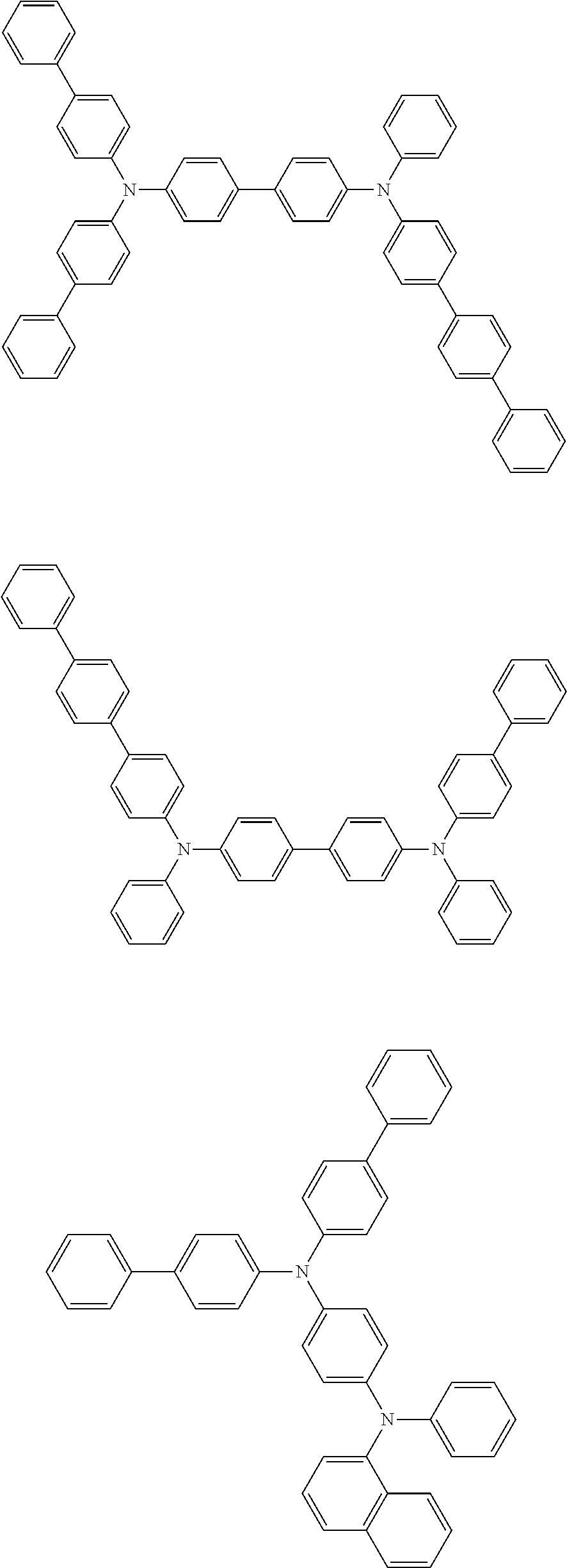 Figure US09837615-20171205-C00124