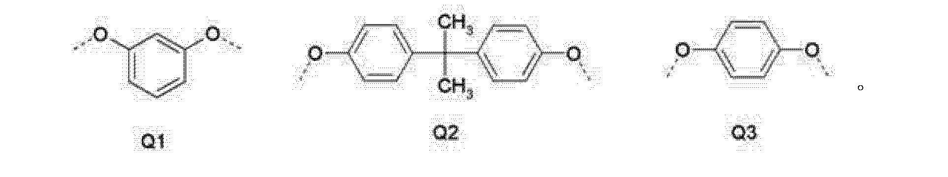 Figure CN102888086AD00052