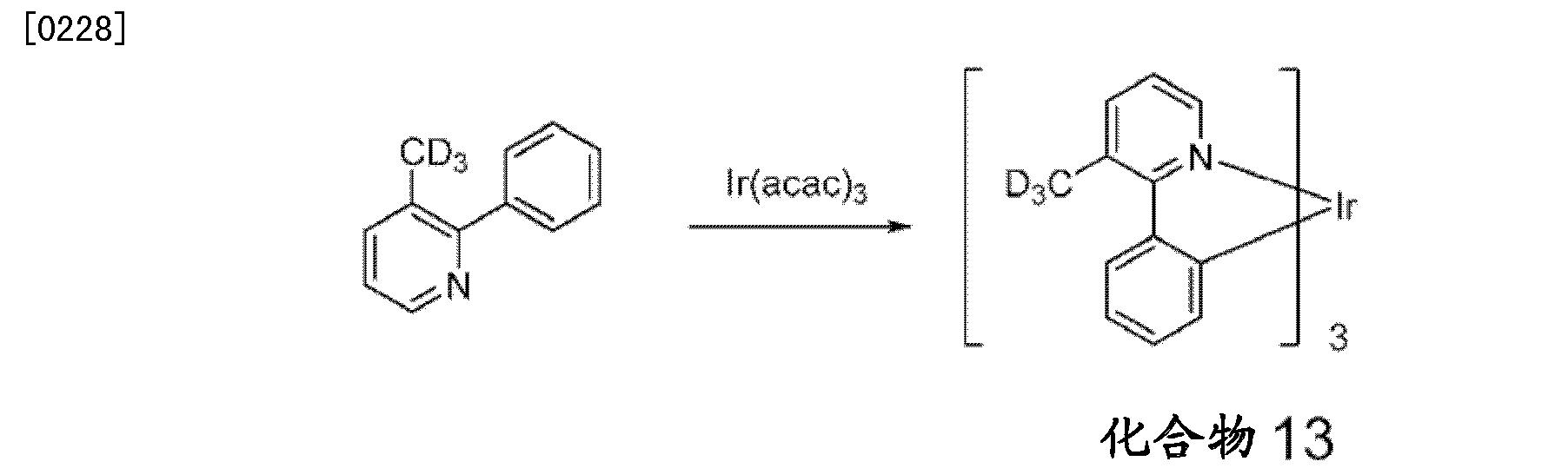Figure CN102459505BD00703