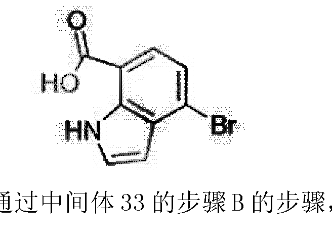 Figure CN102264228AD00912