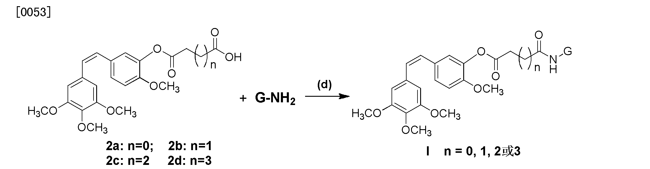 Figure CN102219811AD00081