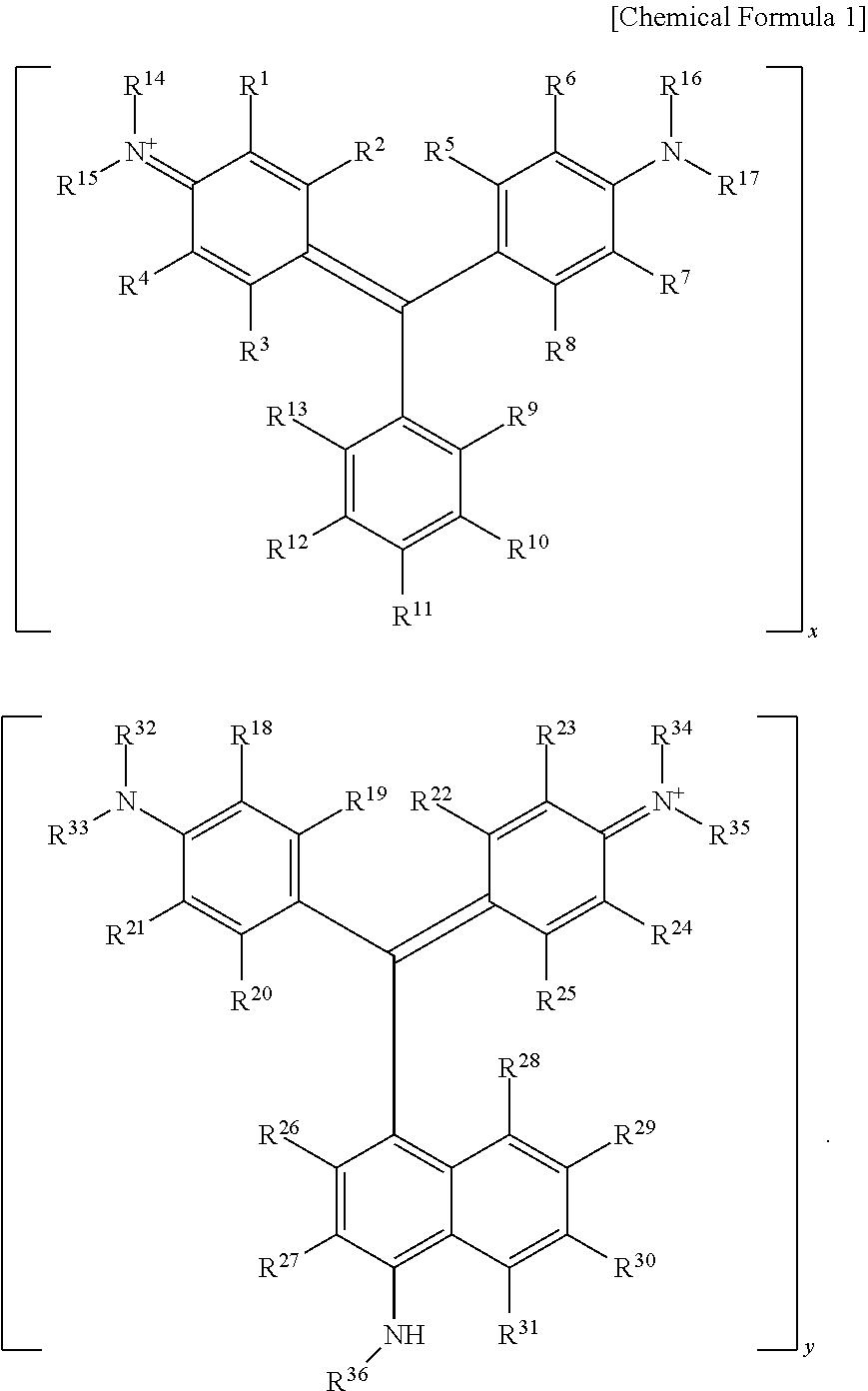 Us8282862b1 Triphenylmethane Based Complex Dye Photosensitive