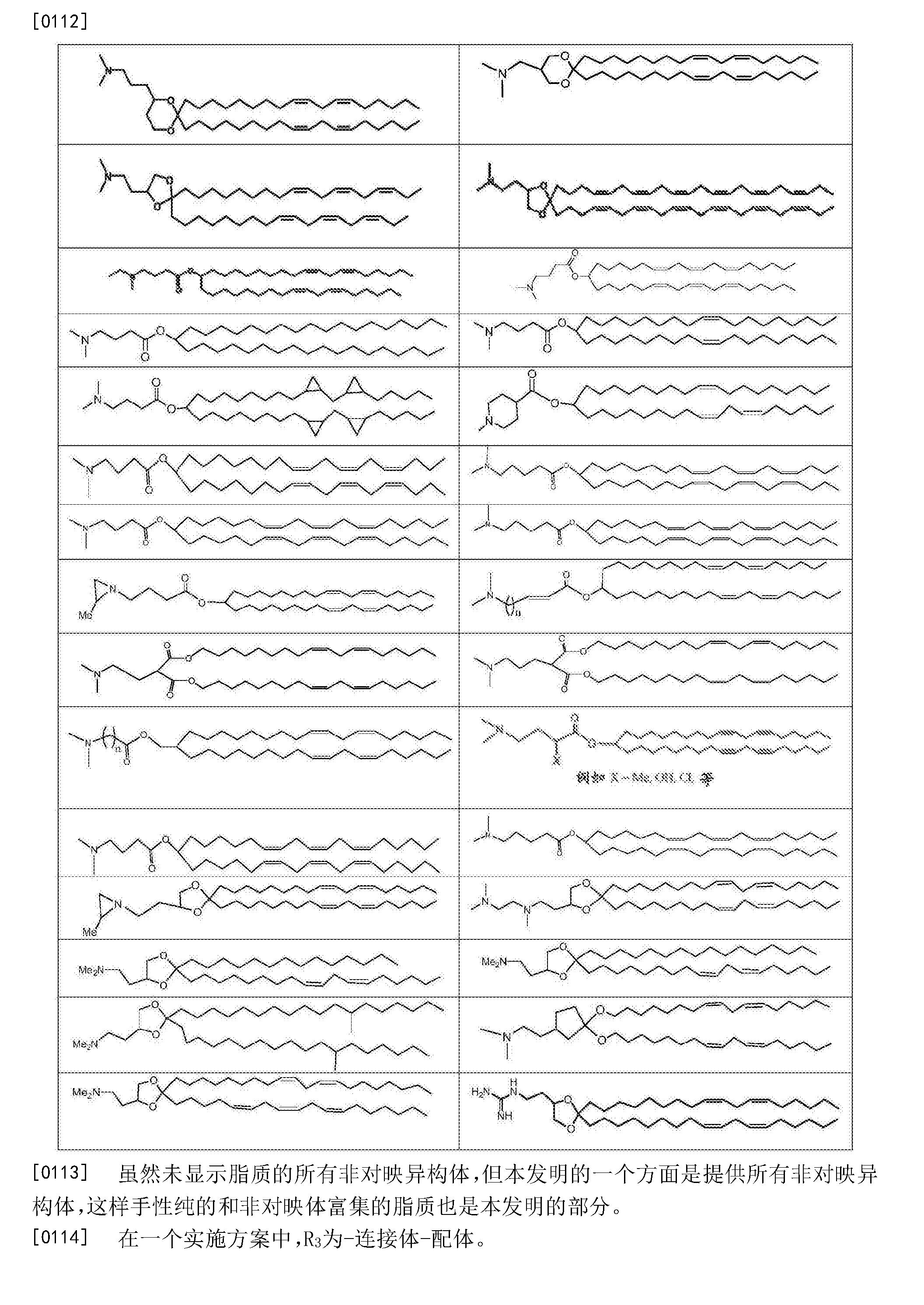 Figure CN105709229AD00171