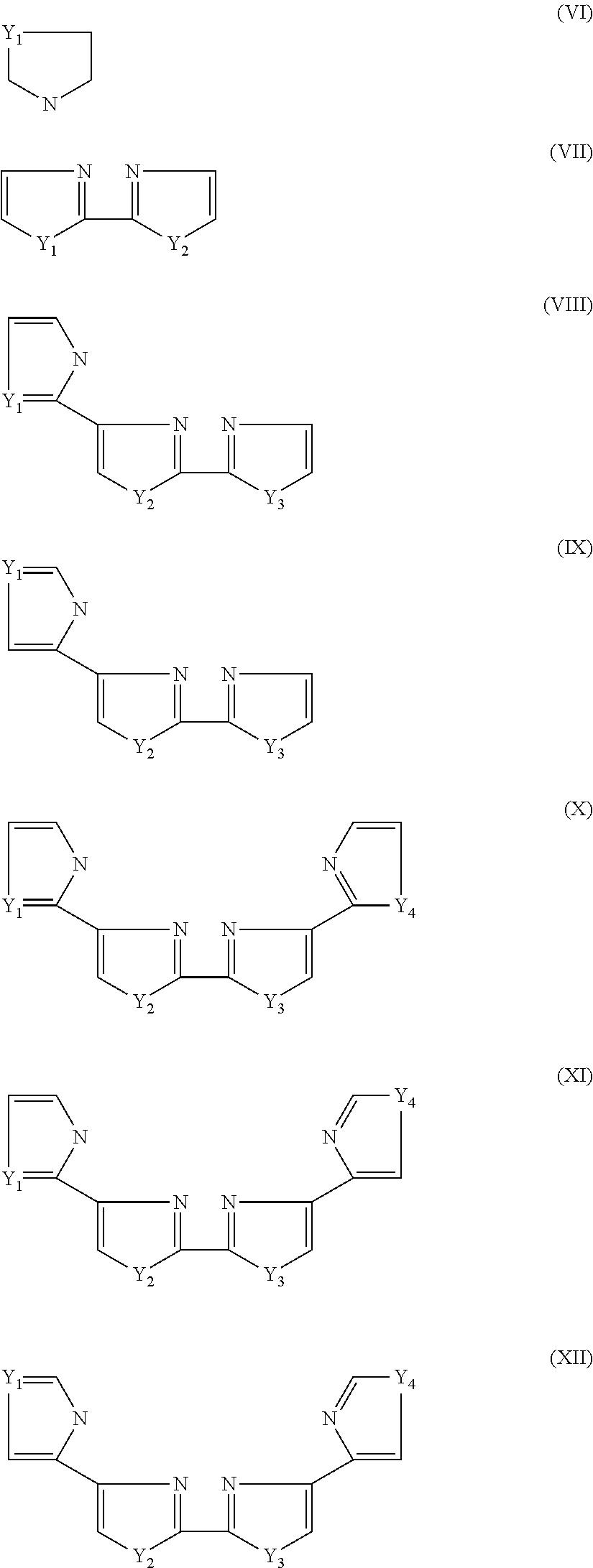 Figure US08192611-20120605-C00005