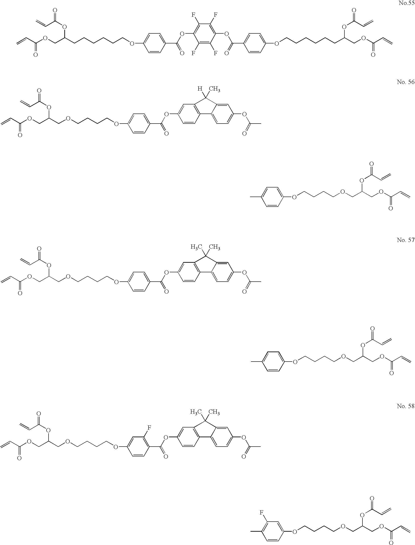 Figure US20060172090A1-20060803-C00019