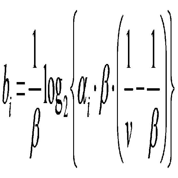 Figure 112008071099053-pat00083