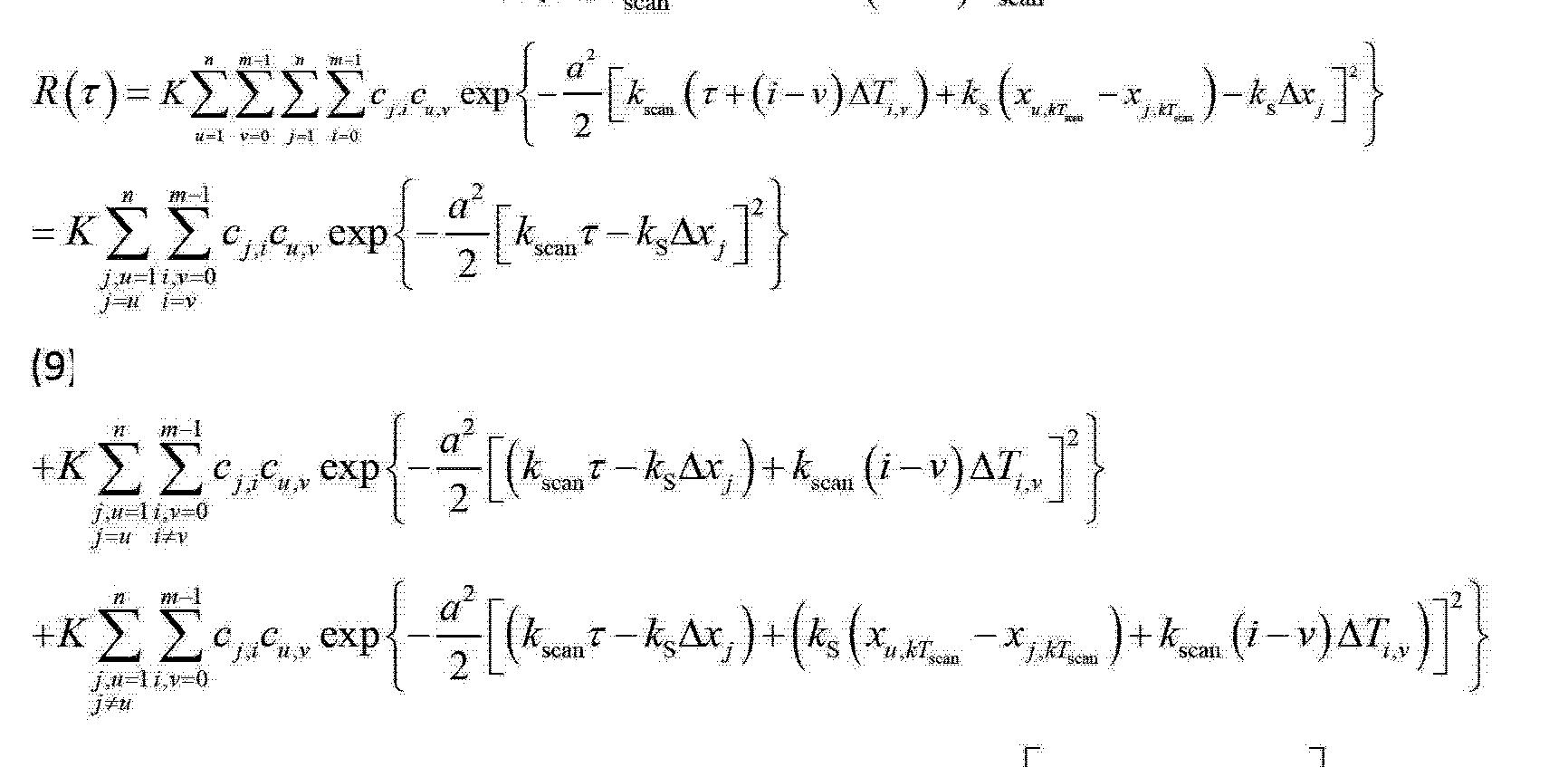 Figure CN101383677BD00112