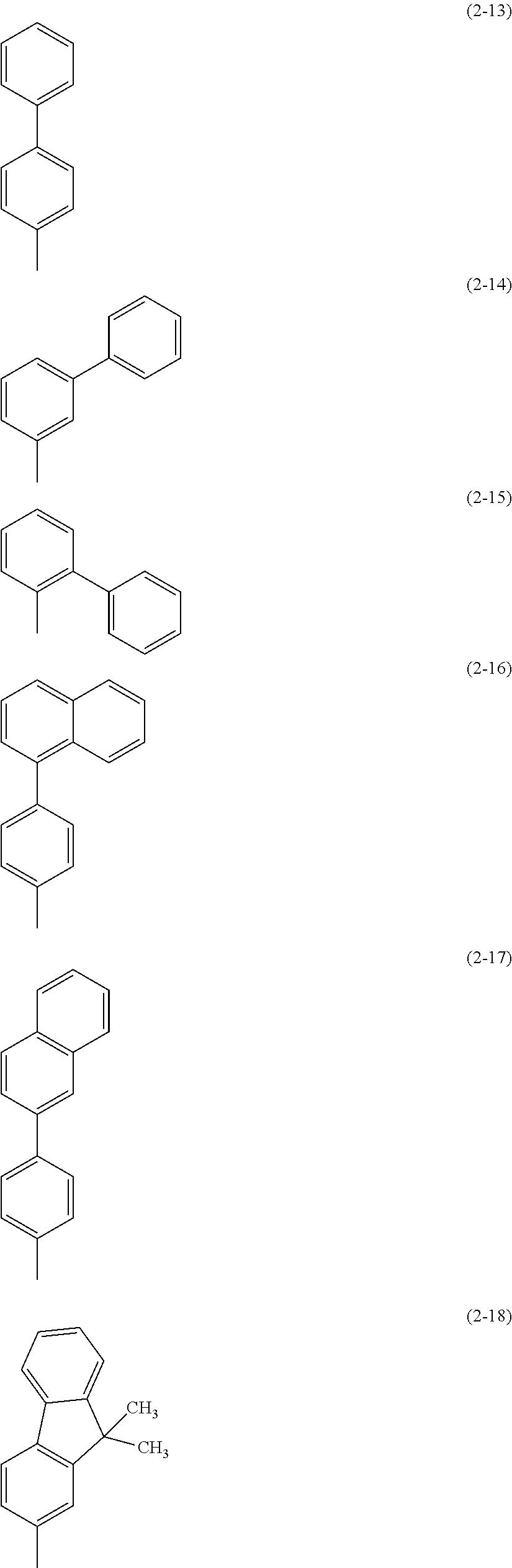 Figure US09843000-20171212-C00016