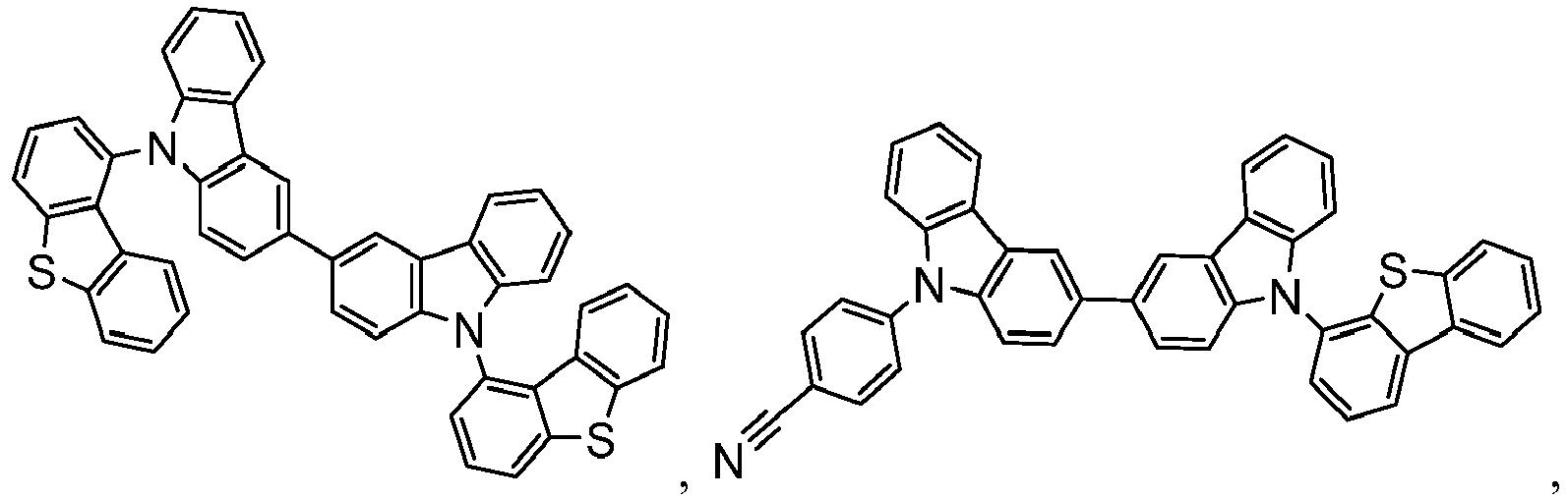 Figure imgb0895