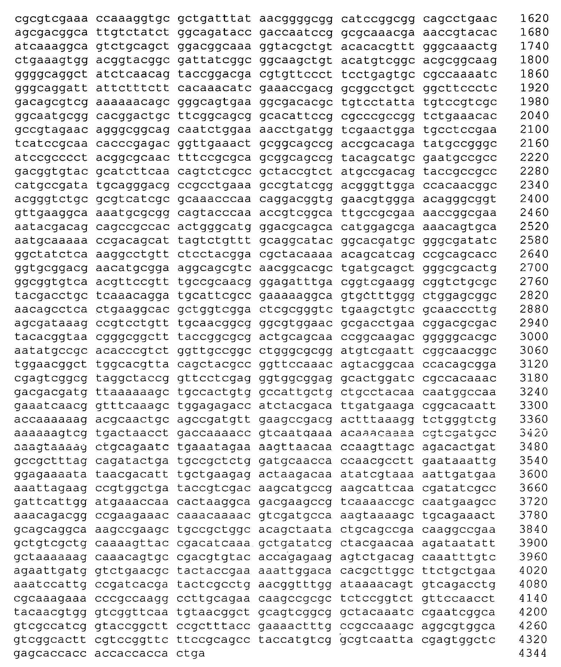 Figure imgb0232