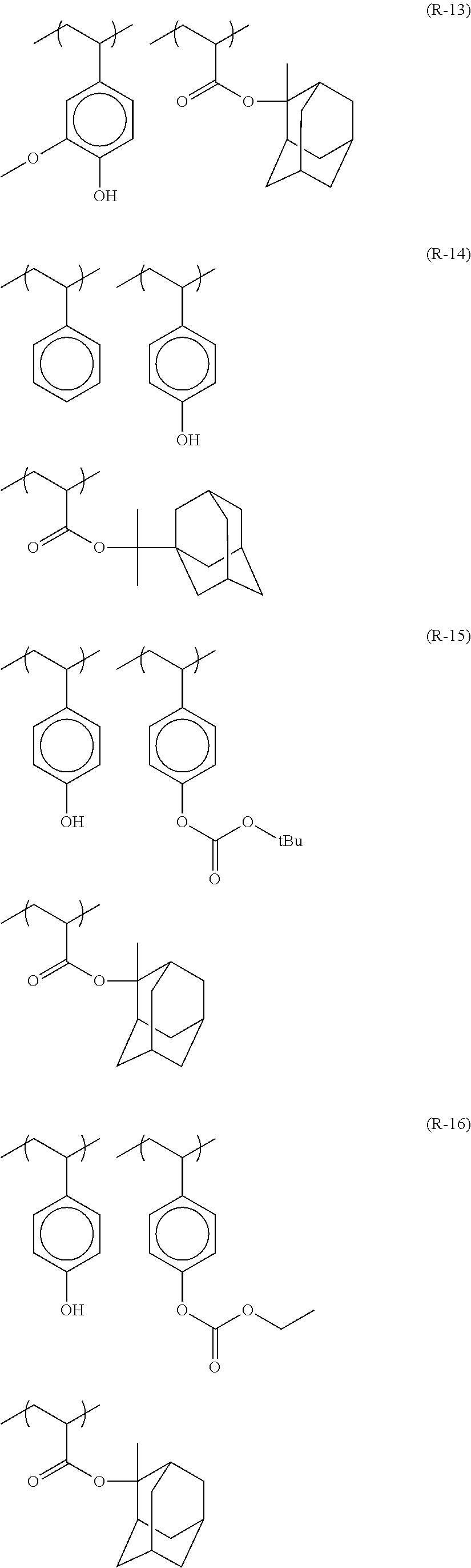 Figure US08476001-20130702-C00046