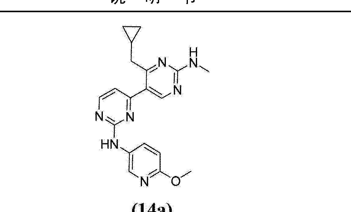 Figure CN103270026AD00311