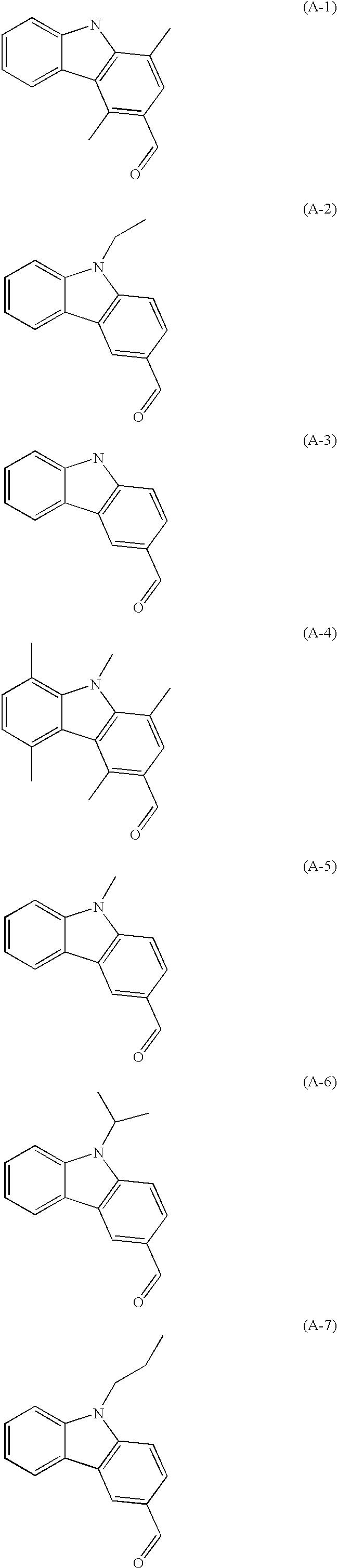 Figure US20030203901A1-20031030-C00018