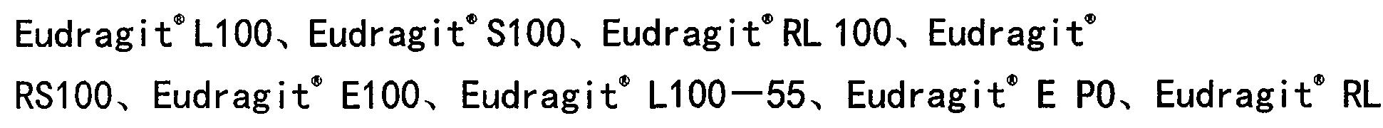 Figure CN103919754BC00021