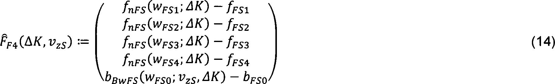 Figure DE102015009017A1_0009
