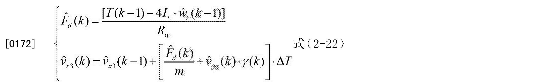 Figure CN102673569BD00133