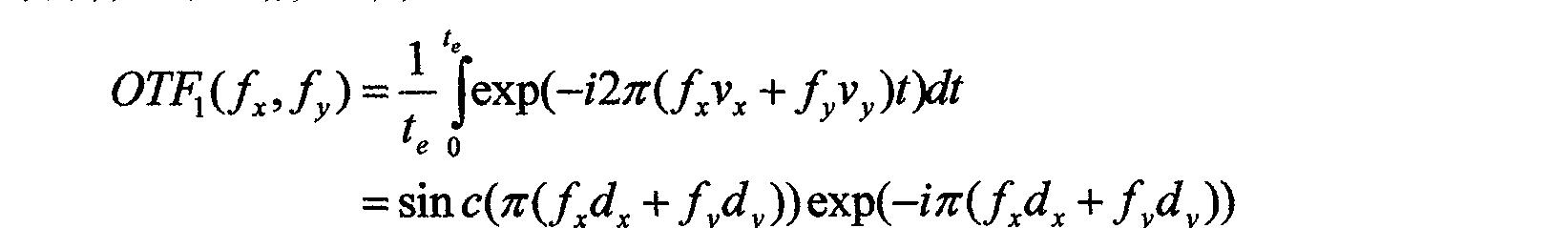 Figure CN102651134BC00022