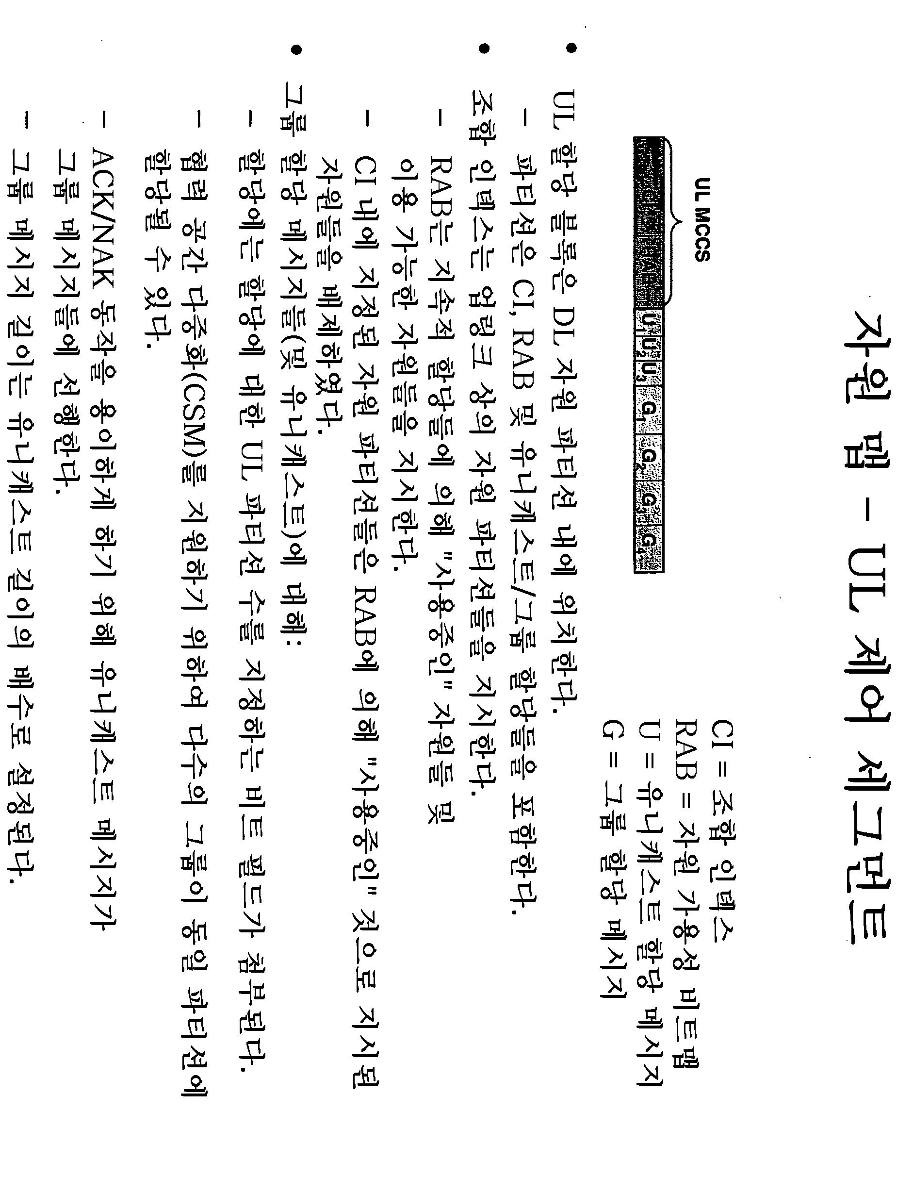 Figure 112014031700415-pat00075