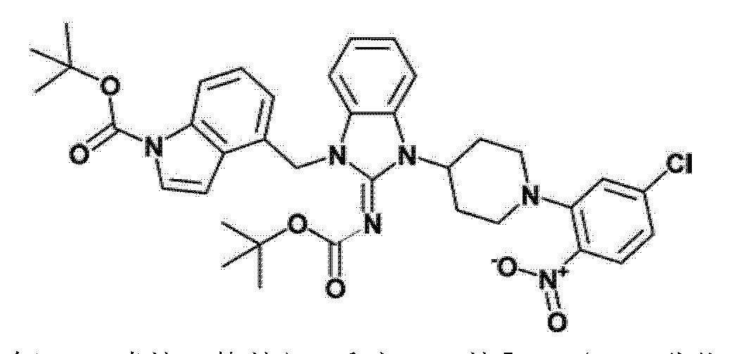 Figure CN102947275AD00562