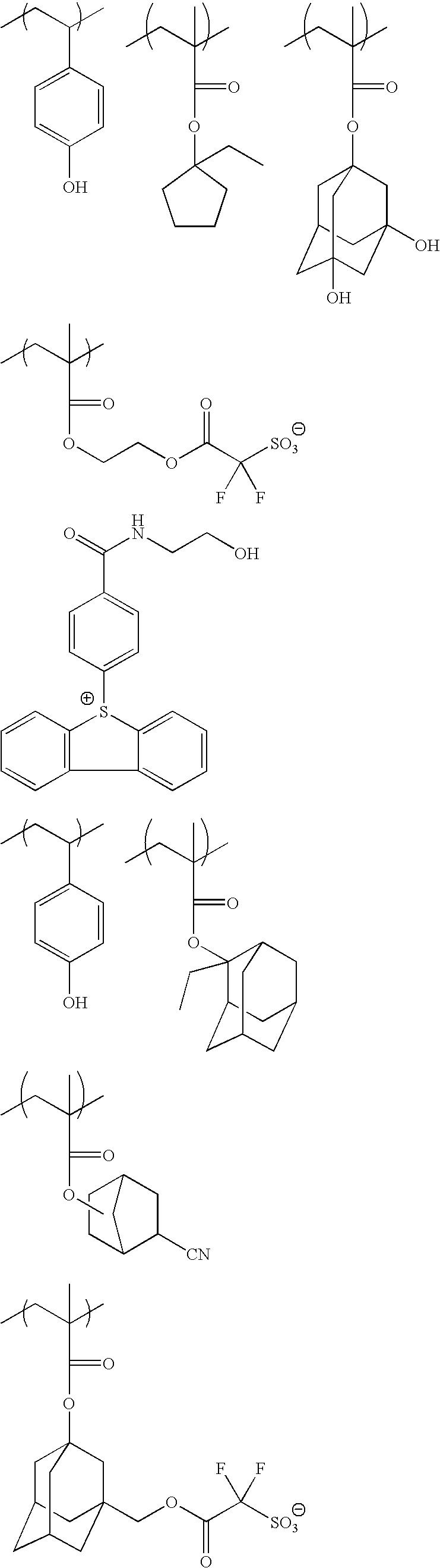 Figure US20100183975A1-20100722-C00193