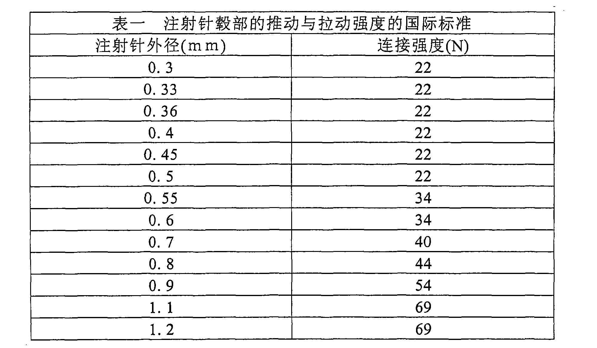 Figure CN101347646BD00121