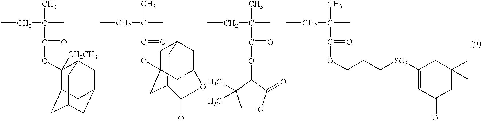 Figure US20030186161A1-20031002-C00127