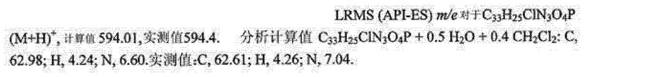 Figure CN102264228AD01185