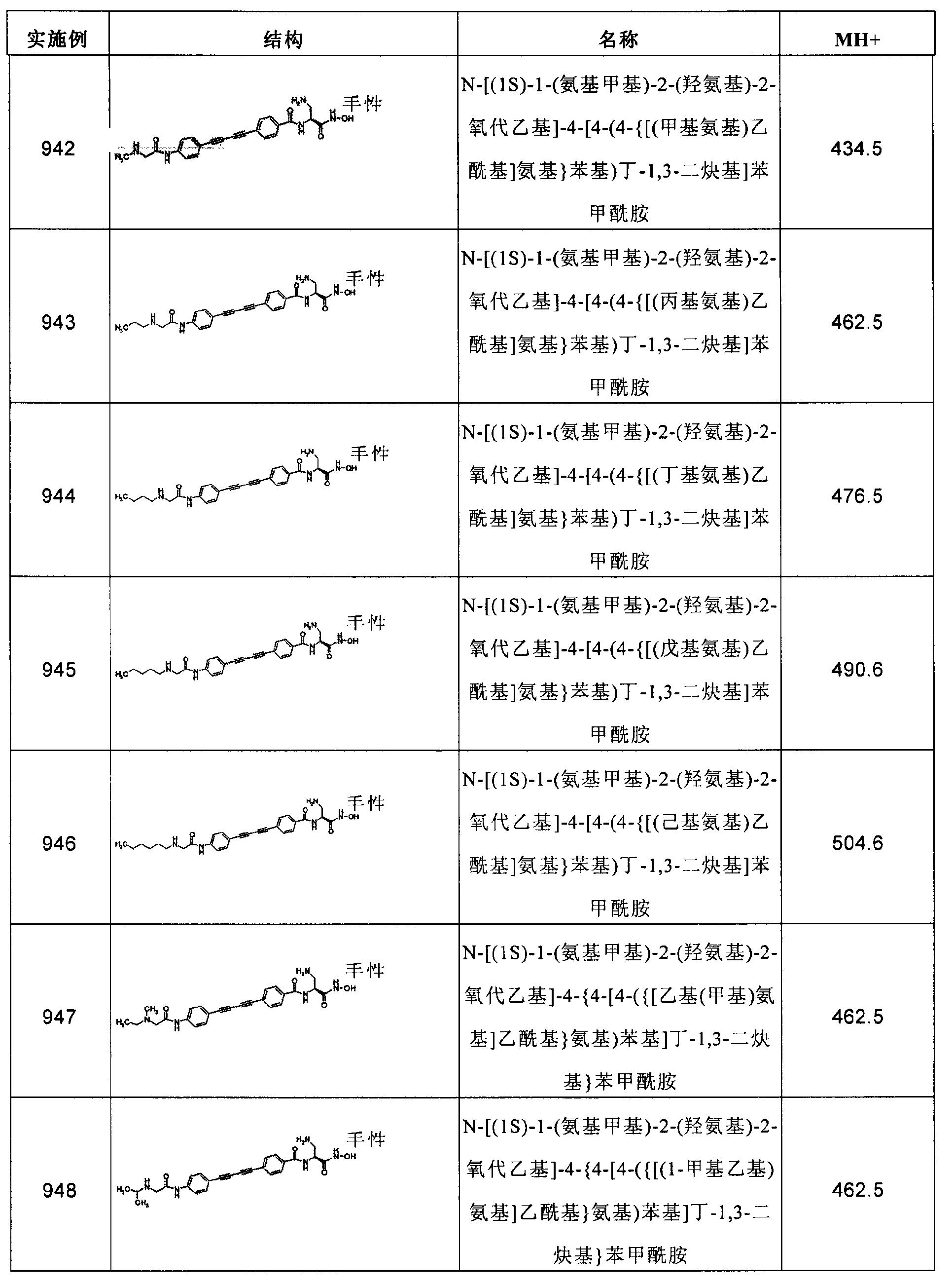 Figure CN102267924AD02411