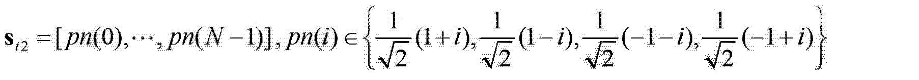 Figure CN102882670AC00021