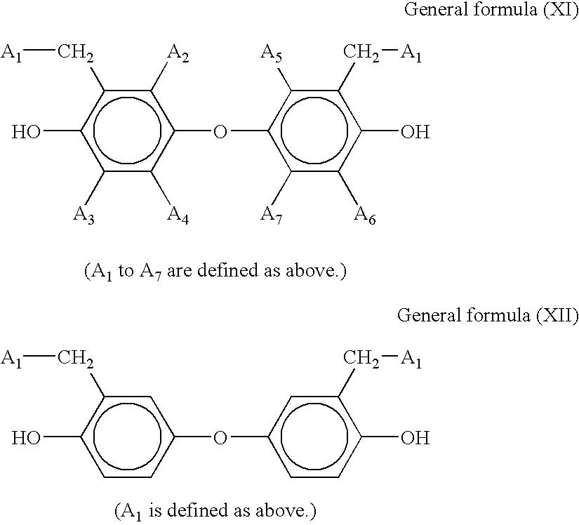 Figure US07348113-20080325-C00031
